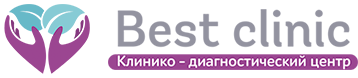 "Медицинский центр ""Best Clinic"""